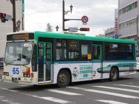 釧路200か・414フロント