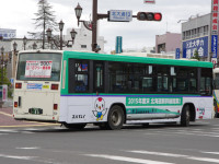 釧路200か・414リア