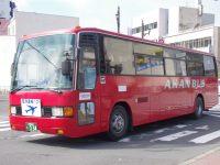 釧路200か・334フロント
