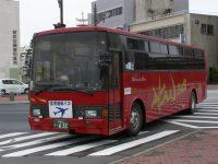 釧路22あ・632フロント
