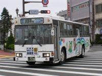 釧路22あ・535フロント
