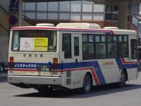 水戸200か14-06リア