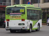 秋田200か・899リア