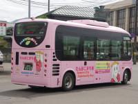 秋田200か11-11リア