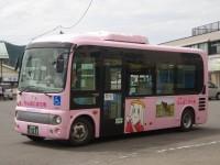 秋田200か11-11フロント