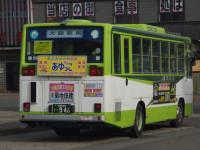 秋田200か・946リア
