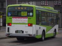 秋田200か10-88リア