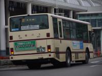 福井200か・596リア
