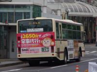 福井200か・687リア