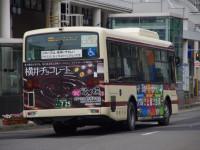 福井200か・725リア