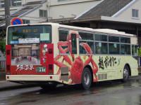 福井200か・684リア