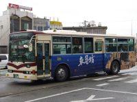 福井200か・684フロント