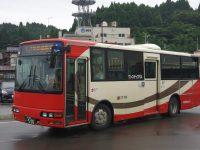 石川200か・500フロント