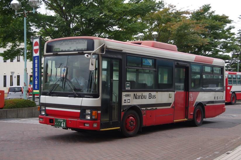 [南部バス]八戸200か・・61