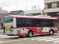 石川230あ・126リア