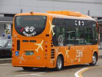石川230あ・・91リア
