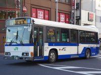 成田200か・900フロント