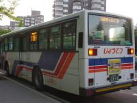 札幌200か31-11リア