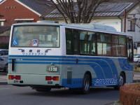 土浦200か13-90リア