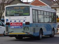 土浦200か10-41リア