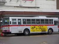 長岡22か10-67リア