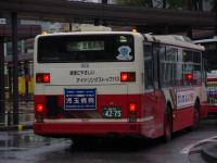 広島22く42-75リア
