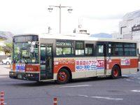 広島200か14-81フロント