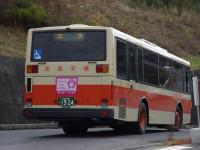 広島200か19-24リア