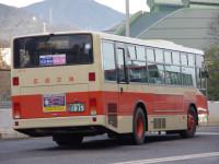 広島200か18-15リア