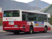 広島200か19-37リア