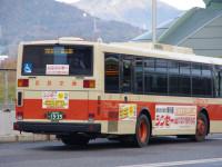 広島200か19-39リア