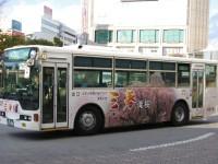 福島22か25-94フロント