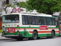 沖縄200か・432リア