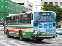 沖縄22き・472リア