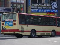 長野200か12-77リア