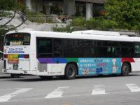 沖縄230あ14-16リア