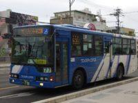 沖縄200か・790フロント