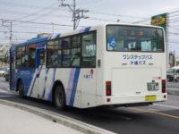 沖縄200か・790リア