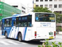 沖縄200か・960リア