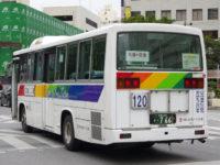 沖縄200か・766リア