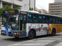沖縄22き・432フロント