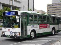 沖縄200か・257フロント