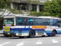 沖縄22き・432リア