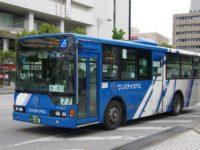 沖縄200か・918フロント