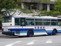 沖縄200か10-39リア