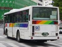 沖縄200か・795リア