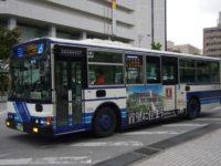 沖縄230あ10-26フロント