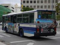 沖縄230あ10-26リア