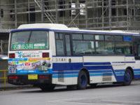 沖縄200か・592リア