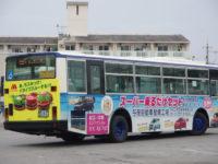 沖縄230あ10-27リア